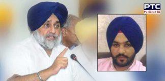 Sukhbir Singh Badal Nachhattar Singh Gill SAD IT wing President appointed