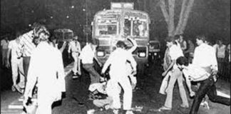 1984 Sikh Genocide Case Two Guilty conviction Today sentence Annousncement