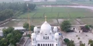 Kartarpur Corridor Bhai Gobind Singh Longowal tomorrow Pakistan Depart