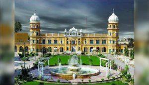 Bhai Gobind Singh Longowal Gurdwara Sri Nankana Sahib Offspring