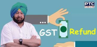 Capt Amarinder Govt