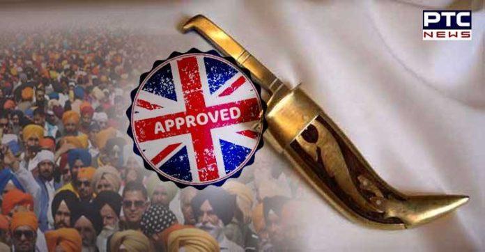 UK Amends