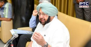 Amritsar Bomb Explosion Capt Amarinder Singh statement Sikh for Justice Reply