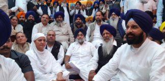 SAD Jalandha Scheduled Caste students scholarships Protest