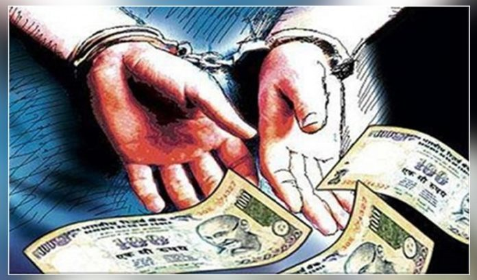 Vigilance Department Power Corporation JE Bribe taking Arrested
