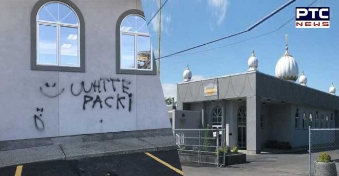 racist graffiti