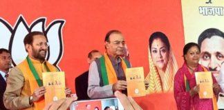 Rajasthan Polls: BJP releases manifesto