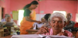 Kerala great granny shines in exam with 98/100 marks at 96