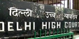 Organiser of event where celebratory firing takes place would also be responsible for any mishap: HC