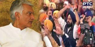 Kartarpur corridor Foundation stone Events During Sunil Jakhar Heavy Protest