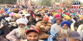 Gurdaspur Sugarcane Due Amount take SAD farmers favor Protest