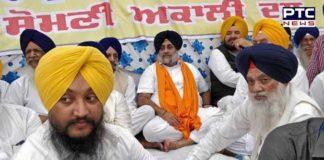 Sikh history matter SAD Amritsar Congress Against Protest