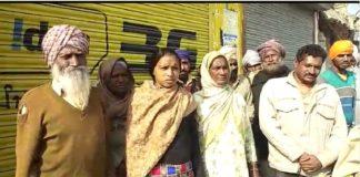 Sangrur Village Kheri Dalit community Panchayat candidates Boycott vote for nota