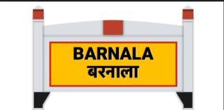 Barnala village isher Singh wala Harpreet Kaur Brar 33 votes Win