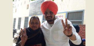 Punjab singer Sidhu Moose Wala mother Charan Kaur 600 votes win