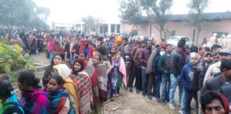 Punjab Panchayat Elections