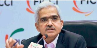 Das appointed new RBI governor