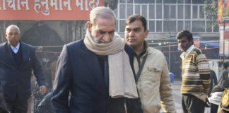 1984 Sikh Genocide Sajjan Kumar sentence Sri Darbar Sahib Sri Akhand Paath Sahib