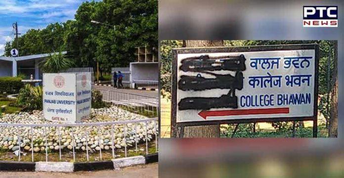 Rajiv Gandhi College building