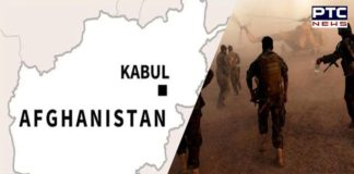 Afghan government compound attack
