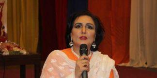 Pakistan complies Seven-volume