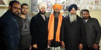 Hira Singh Kohar Opponent Congress candidates Gursahib Singh beat win Sarpanchi