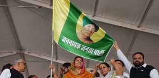 After INLD split, Ajay Chautala group launches Jannayak Janata Party