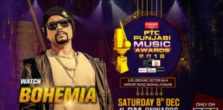 Punjabi Music Awards