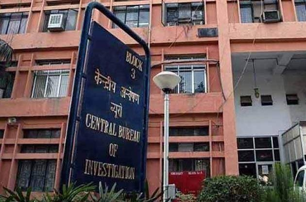 CBI welcomes Mallya's extradition order, wants to conclude case soon