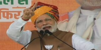 Kartarpur in Pak today because of then Cong leaders' lack of vision: PM Modi