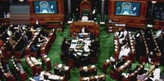 Parliament proceedings disrupted again; Surrogacy bill passed By Lok Sabha