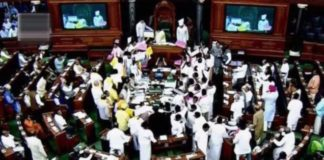 Parliament adjourns for the day, LS passes two bills