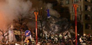 Powerful blast at Japan restaurant injures 42
