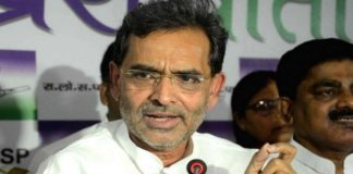RLSP chief Upendra Kushwaha resigns from Union council of ministers
