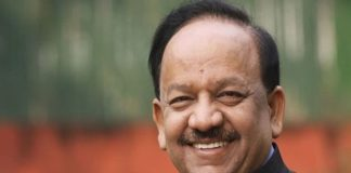 Union Science and Technology Minister Harsh Vardhan