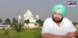 Kartarpur Sahib corridor a bridge of Peace, says Captain Amarinder, as House Passes Resolution welcoming its opening