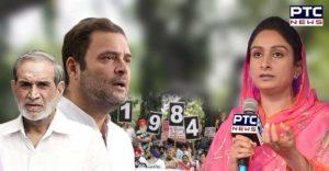 Harsimrat Badal demands action against Gandhi family