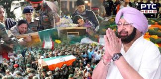 Capt Amarinder Singh Soldiers and their families Flag day occasion Appeal