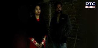 amritsar women marriage