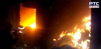 fire breaks out ludhiana