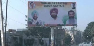 punjab ministers