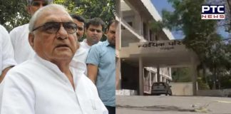 CBI Bhupinder Singh Hooda including other Congress leaders Against Chargesheet filed