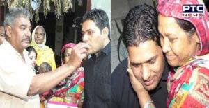 abohar judge news