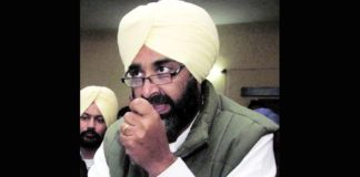 Punjab Finance Minister Manpreet Singh Badal Unknown person USE Vote