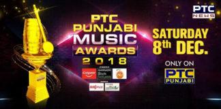 ptc music award 2018
