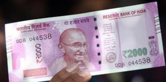 The Nepal government on Thursday in its meeting of Council of Ministers decided to ban Indian currency of all denominations above rupees 100