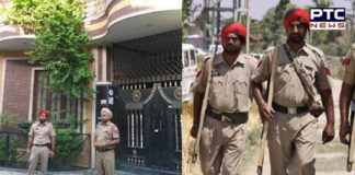 jalandhar police