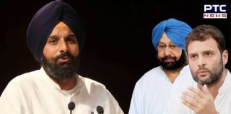 Rahul Gandhi And Captain Amarinder Singh loan punjab farmers :SAD