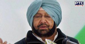 Rahul Gandhi And Captain Amarinder Singh loan punjab farmers :SAD