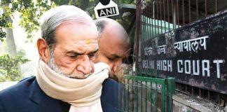 1984 sikh genocide Sajjan Kumar Delhi court surrender